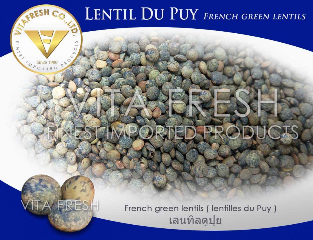 เลนทิลดูปุย Lentil du puy Image