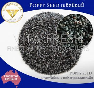 Poppy seed เมล็ดป๊อบปี้ เมล็ดฝิ่น Image