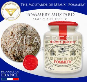 Pommery mustard พอมเมอรี่ มัสตาร์ด Image