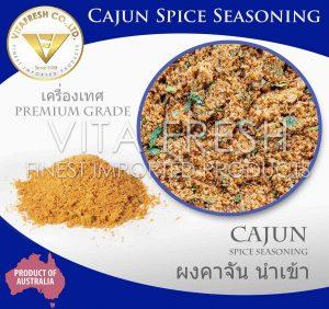 Cajun spice ผงคาจัน Image