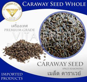 Caraway seed เมล็ดคาราเวย์ Image