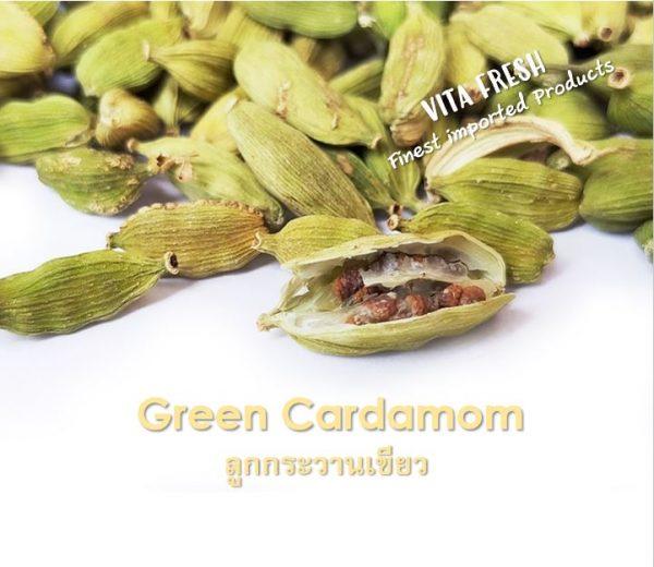 Green Cardamom ลูกกระวานเขียว